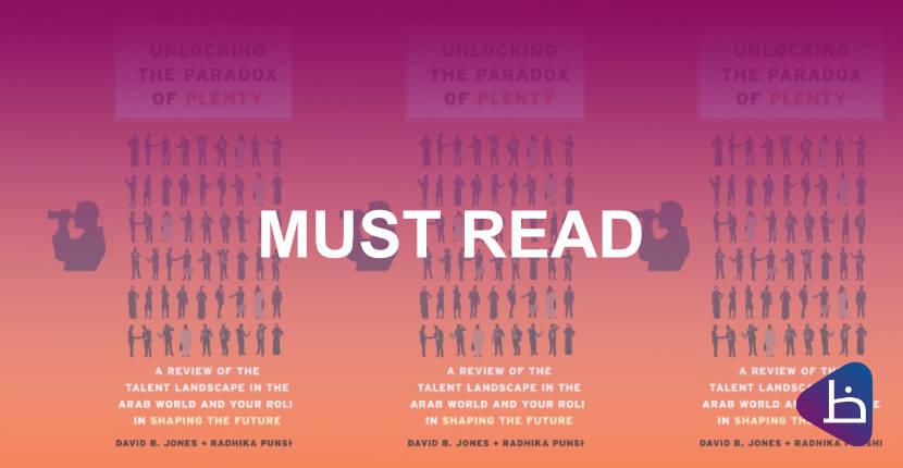 MUST-READ: Unlocking the Paradox of Plenty